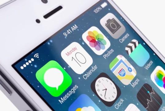 iOS для мобильных телефонов