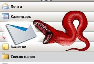 Все типы вирусов, которые вы можете встретить1