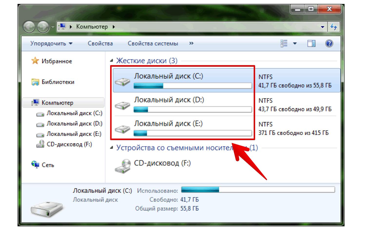 Как сделать скриншот на ноутбуке 33