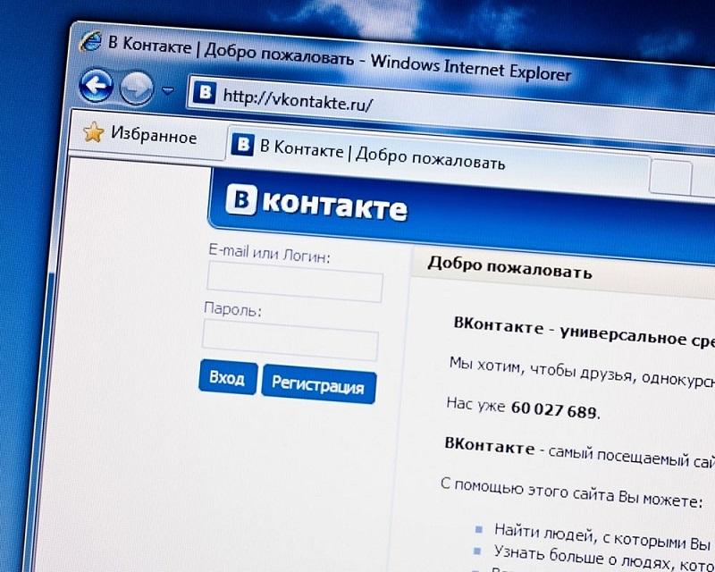 Защищаем страницу Вконтакте от взлома1