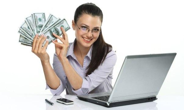 Оплата залога за материал для работы на дому