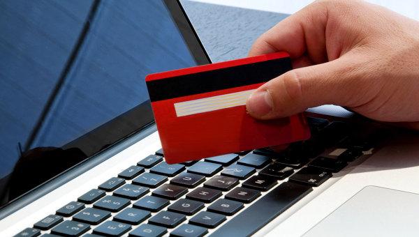 Покупка товаров в интернет-магазине – быстро и выгодно или опасно1