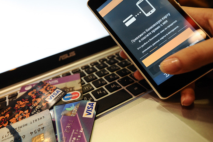 Защита денег от электронных краж