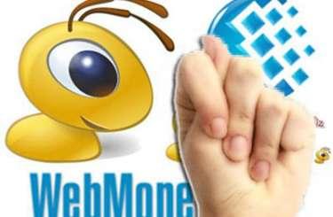 Обман с кошельками Webmoney2