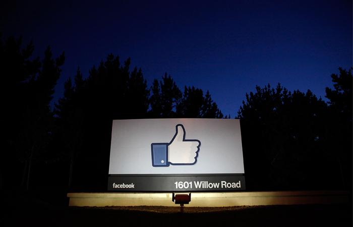 Как скрыть свои «лайки» в Фейсбуке