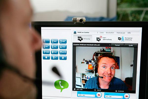 Фото онлайн с веб камеры смотреть
