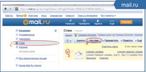 Массовая рассылка электронных писем на пользовательские почтовые адреса