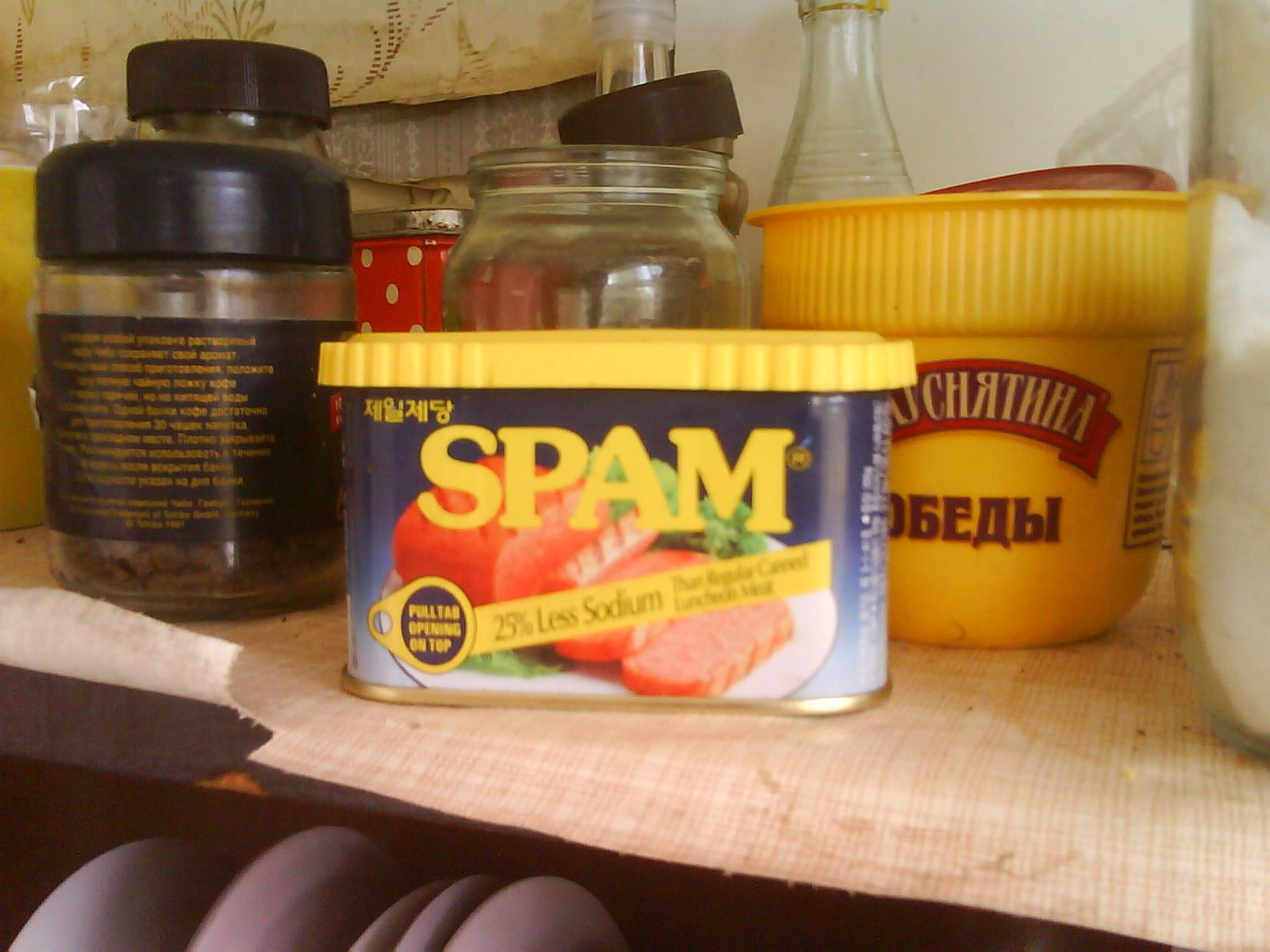 Что такое спам и его виды3