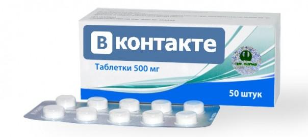 zavisimost-ot-sajta-vkontakte