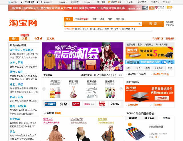 plyusy-i-minusy-kitajskix-internet-magazinov