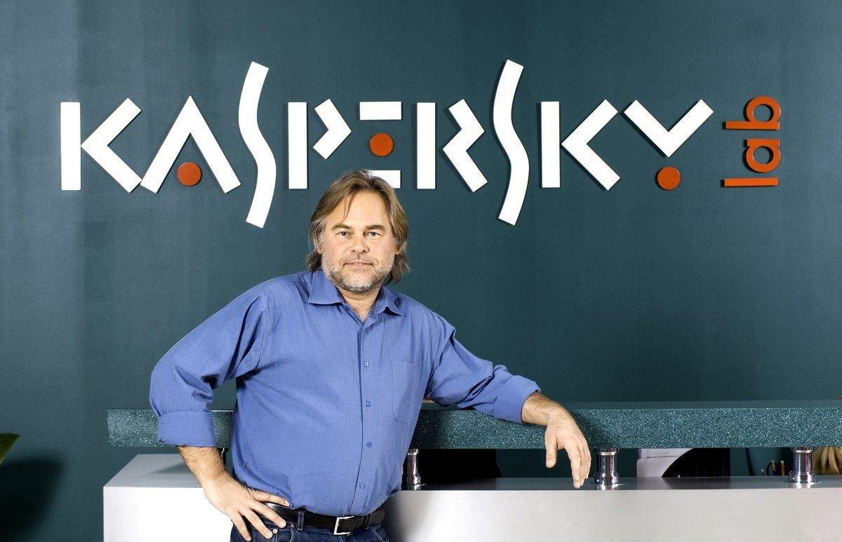 istoriya-poyavleniya-antivirusa-kasperskogo1